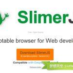 SlimerJS – Web开发人员可编写 JS 控制的浏览器-小李子的blog