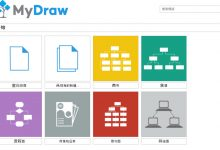 思维导图软件 MyDraw 5.0.1 中文绿色特别版-小李子的blog