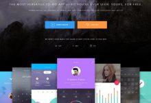 免费素材:包含 250+ 组件的 DO UI Kit-小李子的blog