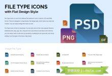 File Type Icons – 免费扁平设计风格文件类型图标集-小李子的blog