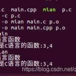 C++调用C接口-小李子的blog