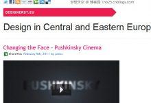 200佳优秀的国外设计网站推荐(系列二十)-小李子的blog