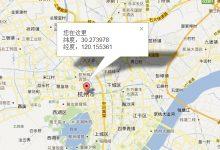 HTML5 地理位置定位(HTML5 Geolocation)原理及应用-小李子的blog