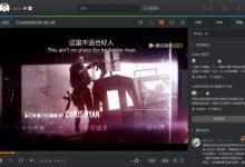 腾讯视频PC版v11.10.4008.0去除广告绿色版-小李子的blog