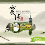 中国六个漂亮的古镇风景名胜区网站欣赏-小李子的blog