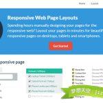 Responsive Web CSS – 在线响应式布局创建器-小李子的blog