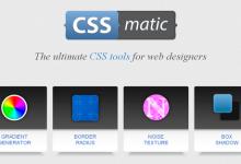CSS Matic:网页设计师的终极 CSS 工具箱-小李子的blog