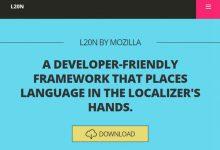 L20n – Mozilla 推出的 Web 本地化框架-小李子的blog