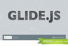 Glide.js:响应式 & 触摸友好的 jQuery 滑块插件-小李子的blog