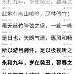 谷歌联合 Adobe 发布 Noto 字体【免费下载】-小李子的blog
