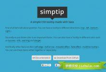 Simptip – 使用 Sass 制作的 CSS Tooltip 效果-小李子的blog