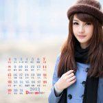 高清精美壁纸:2013年12月桌面日历壁纸免费下载-小李子的blog