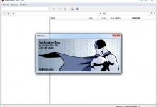 加密光盘提取软件 IsoBuster Pro v4.7-小李子的blog