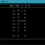 系统映像工具箱 MSMG ToolKit 11.0 中文版-小李子的blog