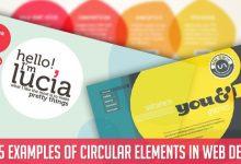 圆形元素在网页设计中的25个应用案例-小李子的blog