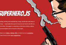 Superhero.js – 构建大型 JavaScript 应用程序的最佳资源-小李子的blog