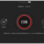 驱动更新软件 Driver Booster PRO v8.2.0.305 绿色便携版-小李子的blog