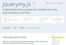 jQuery.my – 实时的复杂的双向数据绑定-小李子的blog