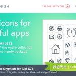 Glyphish – 精心打造的 iPhone & iPad 应用程序图标-小李子的blog