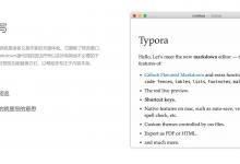 Markdown编辑器-Typora 0.9.98-小李子的blog
