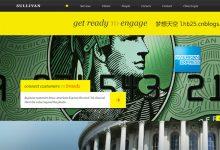 HTML5网站大观:10个精美的 HTML5 企业网站欣赏-小李子的blog