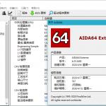 AIDA64 Extreme v6.32 正式版免激活绿色版-小李子的blog