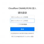 关于Cloudflare自选节点的一些个人见解-小李子的blog
