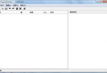 Registry Finder(注册表管理)2.48-小李子的blog