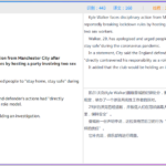 PandaOCR 最适合学生的强大免费OCR软件!-小李子的blog