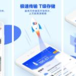 天翼云盘v8.9.6 白金高级版 For android-小李子的blog