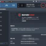 Bandicam v5.1.1绿化版 强大清晰的录屏工具-小李子的blog
