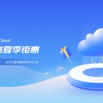 (可能是)史上最便宜的企业级服务器了-小李子的blog
